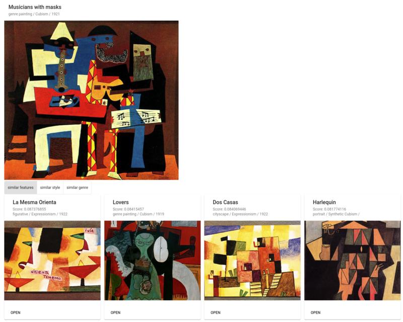 gallery screenshot 1